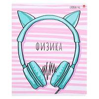 Тетрадь предметная Girls Only, 48 листов в клетку 'Физика', обложка мелованный картон, ламинация Soft Touch, фольга (комплект из 5 шт.)