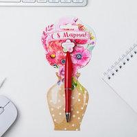 Ручка пластиковая с цветком 'С 8 Марта'