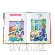 «Первая энциклопедия малыша» в твёрдом переплёте, 128 стр, фото 3