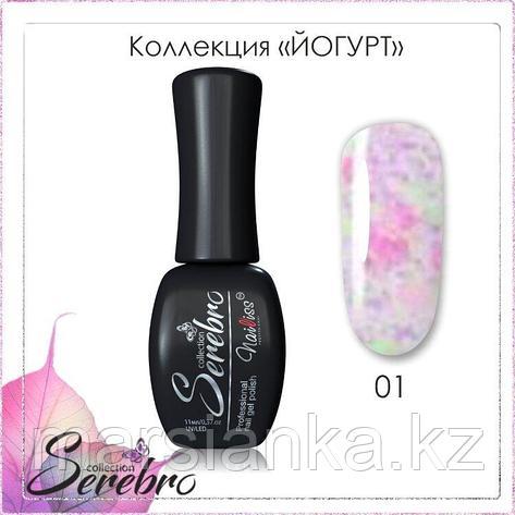 """Гель лак Serebro """"Йогурт"""" №01, 11мл, фото 2"""