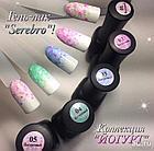 """Гель лак Serebro """"Йогурт"""" №02, 11мл, фото 2"""