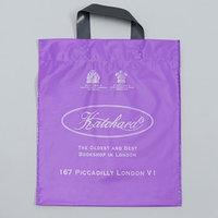 Пакет 'Хатчард' фиолетовый, полиэтиленовый с петлевой ручкой, 30х33 см, 90 мкм (комплект из 50 шт.)