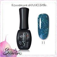 "Гель лак Serebro ""Иллюзия"" №11, 11мл"