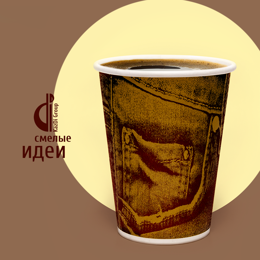 Изготовление бумажных стаканов с Вашим брендом