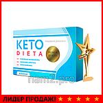 КЕТО-ДИЕТА капсулы для экспресс похудения, фото 9