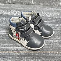 Ботинки весенние с парусом