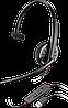 Проводная гарнитура Poly Plantronics Blackwire 310M (85618-101)