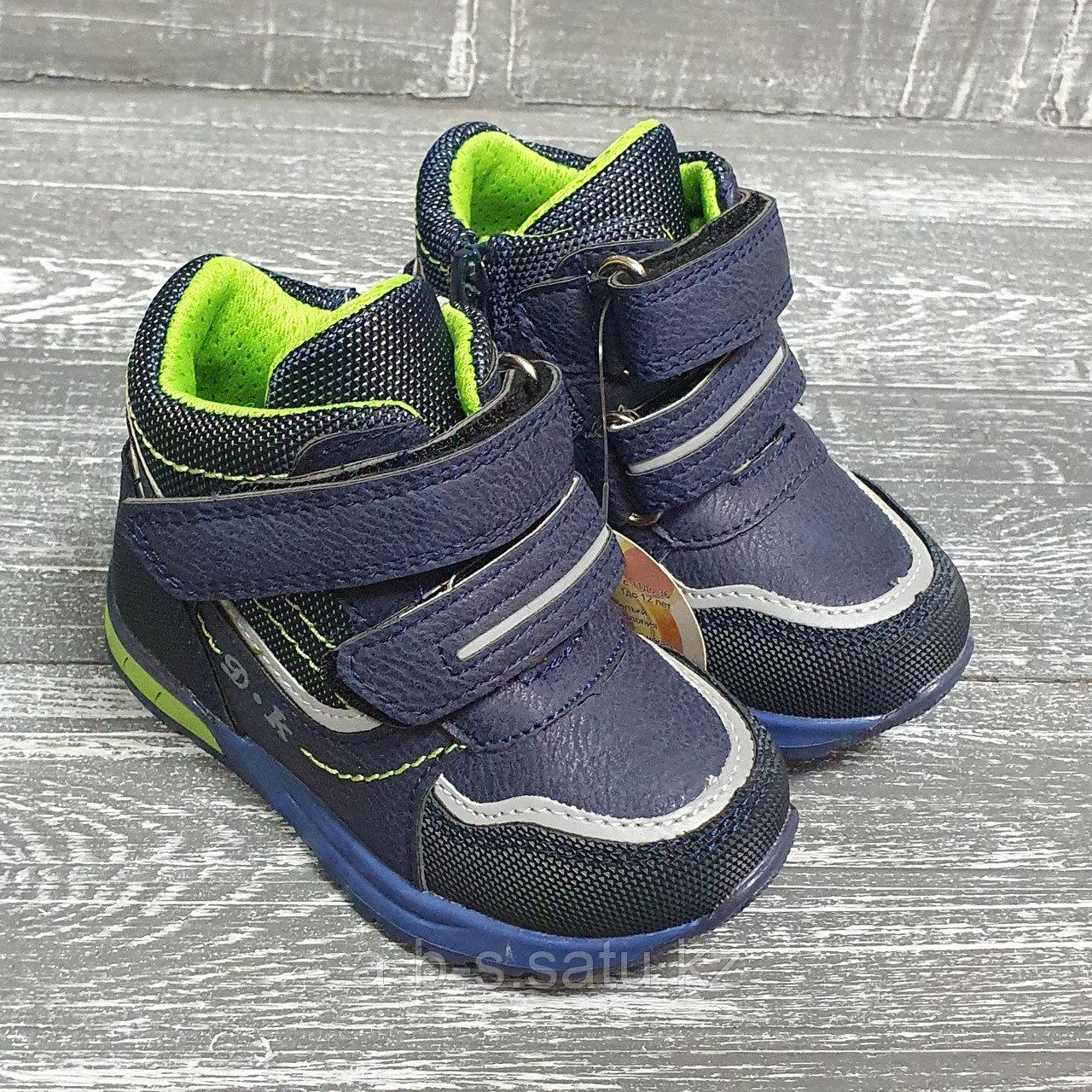 Ботинки синие с салатовыми вставками