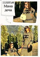 Платье серое Chanel