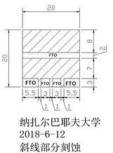 Стекло с покрытием фторированым оксидом олова FTO (20*20mm)