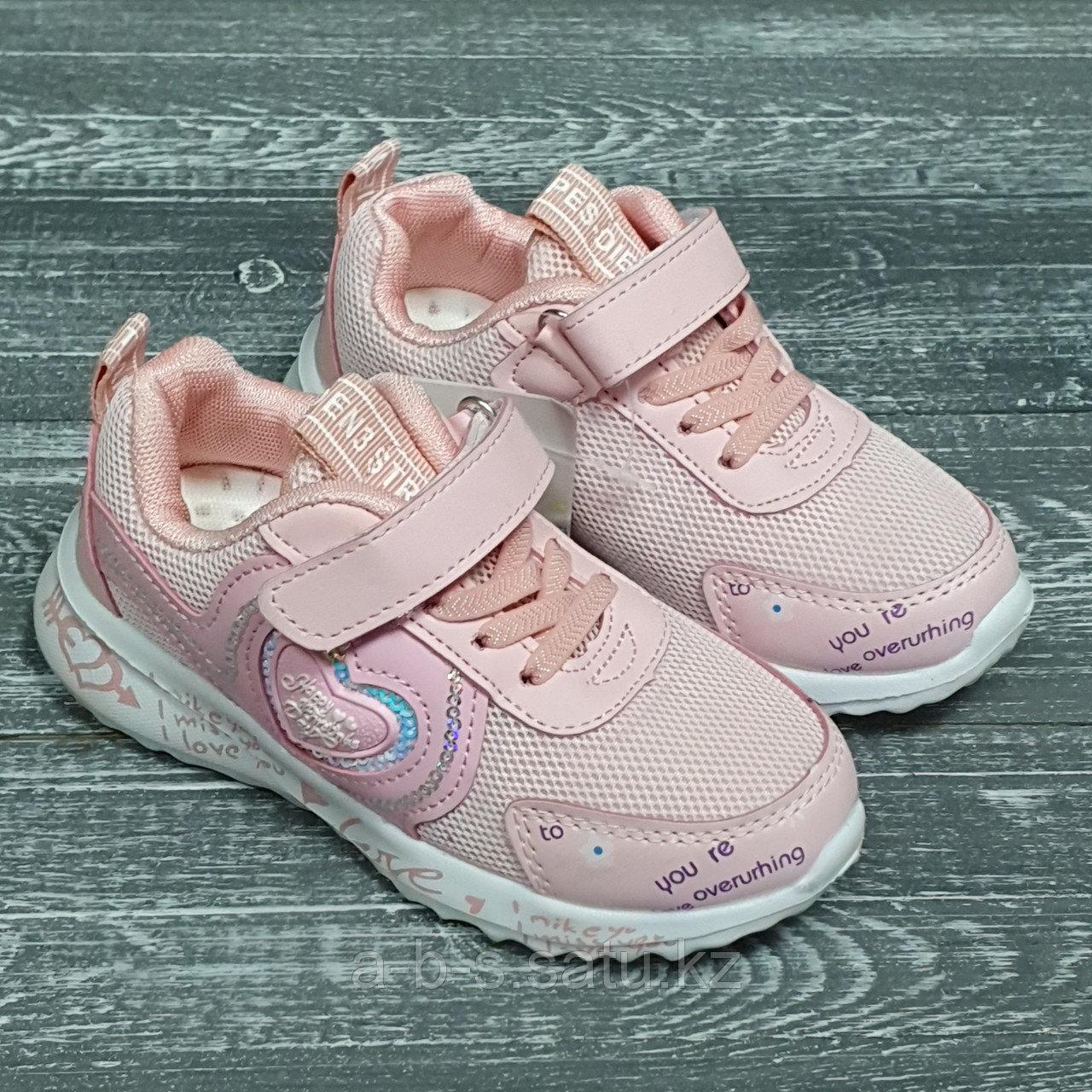 Кроссовки розовые текстильные