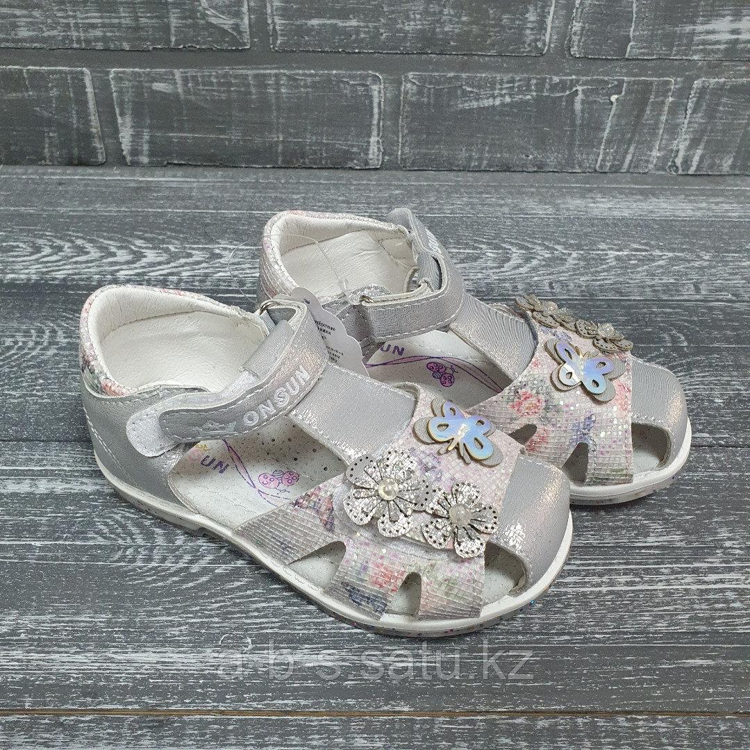 Закрытые сандалии (серебро)
