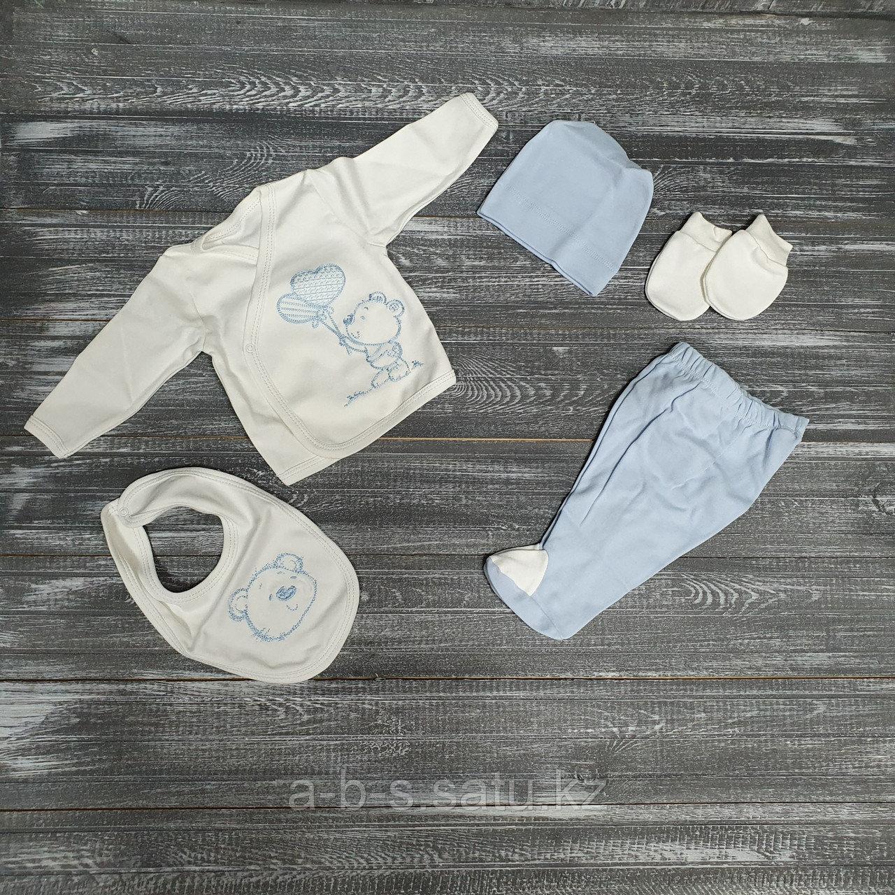 Набор для новорожденых