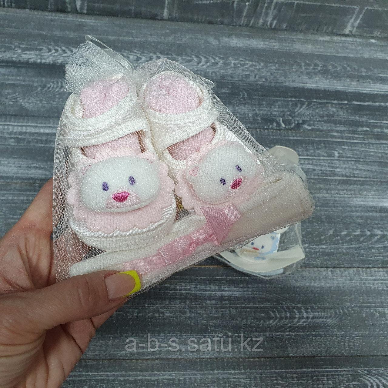 Пинетки для новорожденых