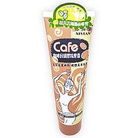 Крем-кофе для похудения