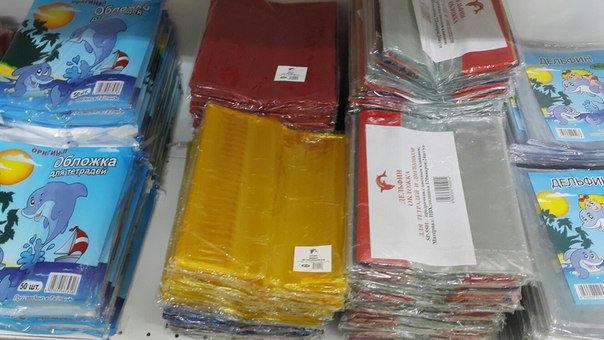 Цветные обложки, фото 2