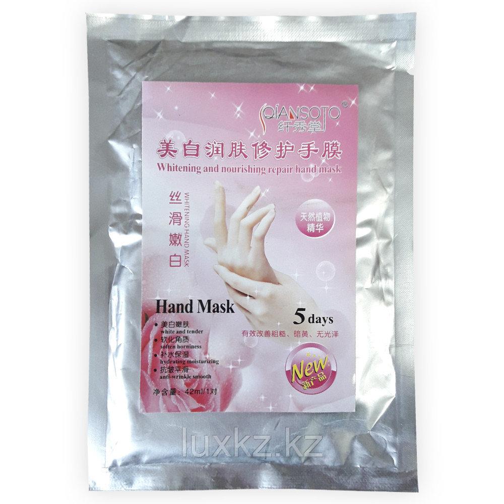 Перчатки-маска отшелушивающие Hand care mask