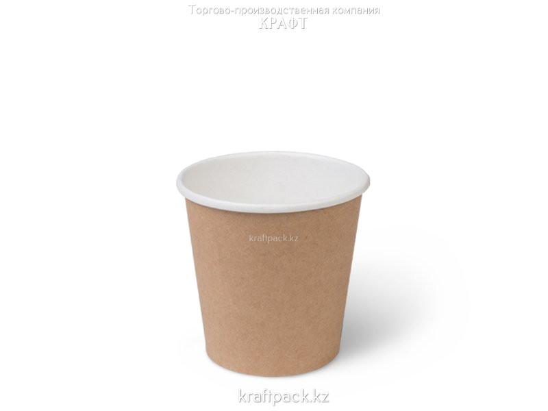 Бумажный стакан крафт для горячих/холодных напитков 100мл DoEco (45/ 720)