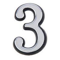 Цифра дверная '3' 'АЛЛЮР', большая, пластик, цвет хром