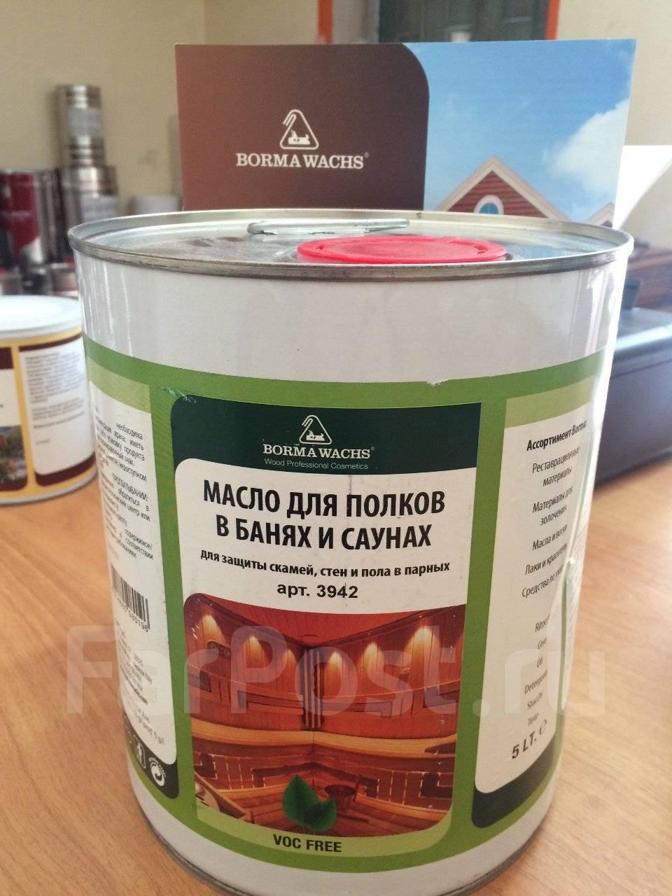 Масло для полков в банях и саунах 5 л