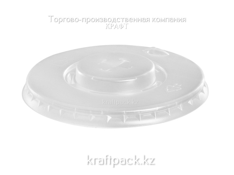 Крышка для холодных напитков D90 Huhtamaki, с крестовым отверстием (150уп/1800кор)