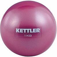Мяч утяжеленный Kettler, 1 кг