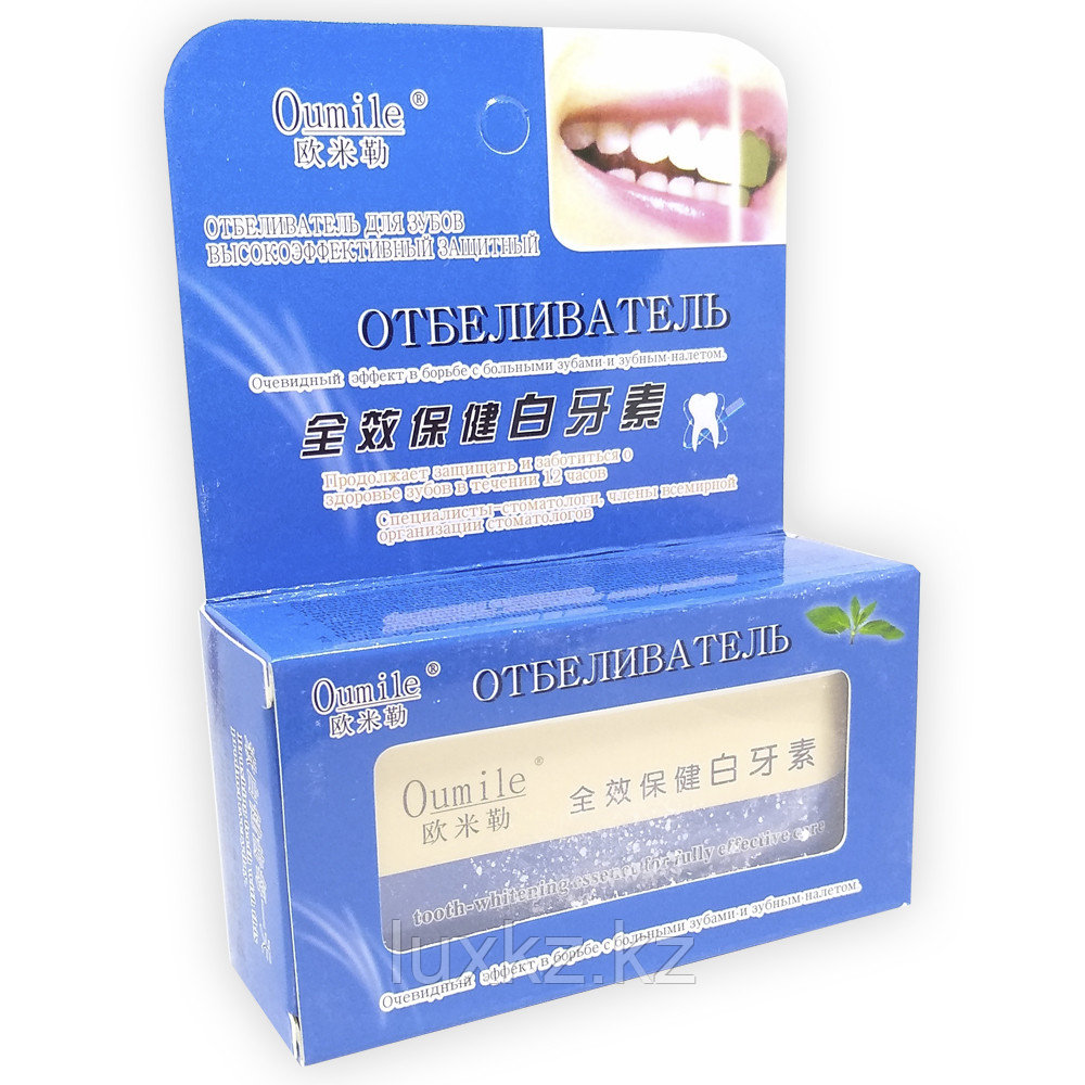 Отбеливающий порошок для зубов