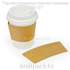 Капхолдер для стаканов 250/350мл Bubb Wrap DoEco (50/1600)