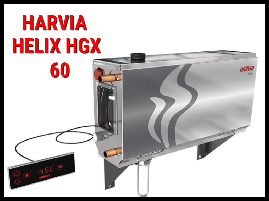 Парогенератор Harvia HGX60 c пультом управления