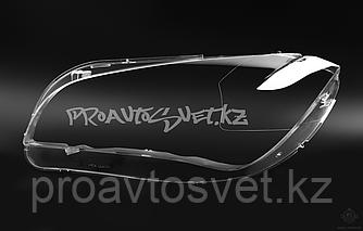 Стекло фары BMW X1 F48 (2015 - 2019)