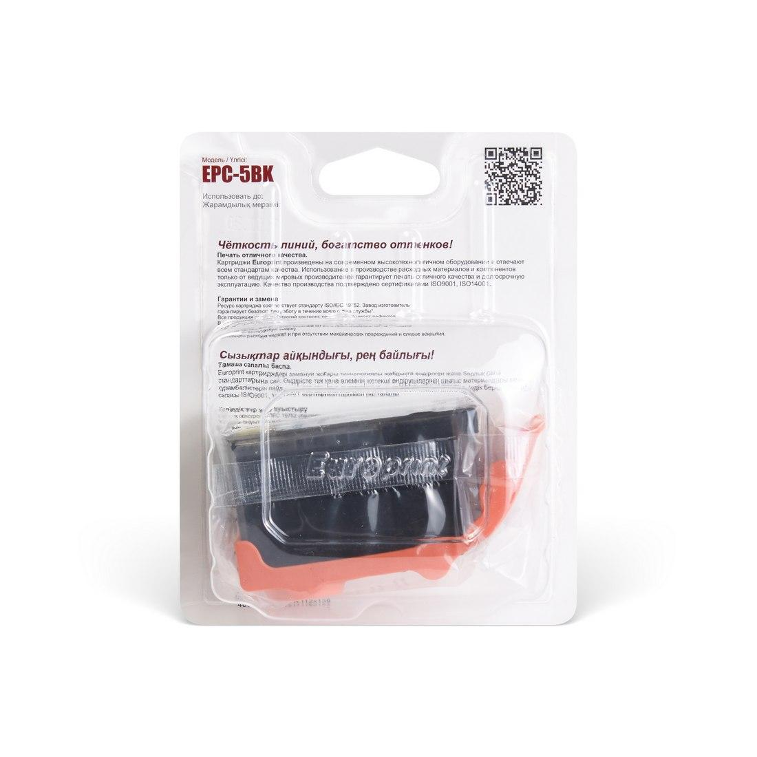 Струйный картридж Europrint EPC-5BK Black (28 мл)