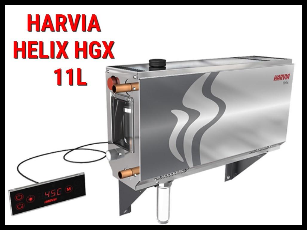 Парогенератор Harvia HGX11L для сплит-систем
