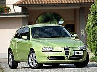 Кузовной порог для Alfa Romeo 147 (2000 2004)