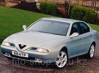 Задняя арка для Alfa Romeo 166 (1998–2003)