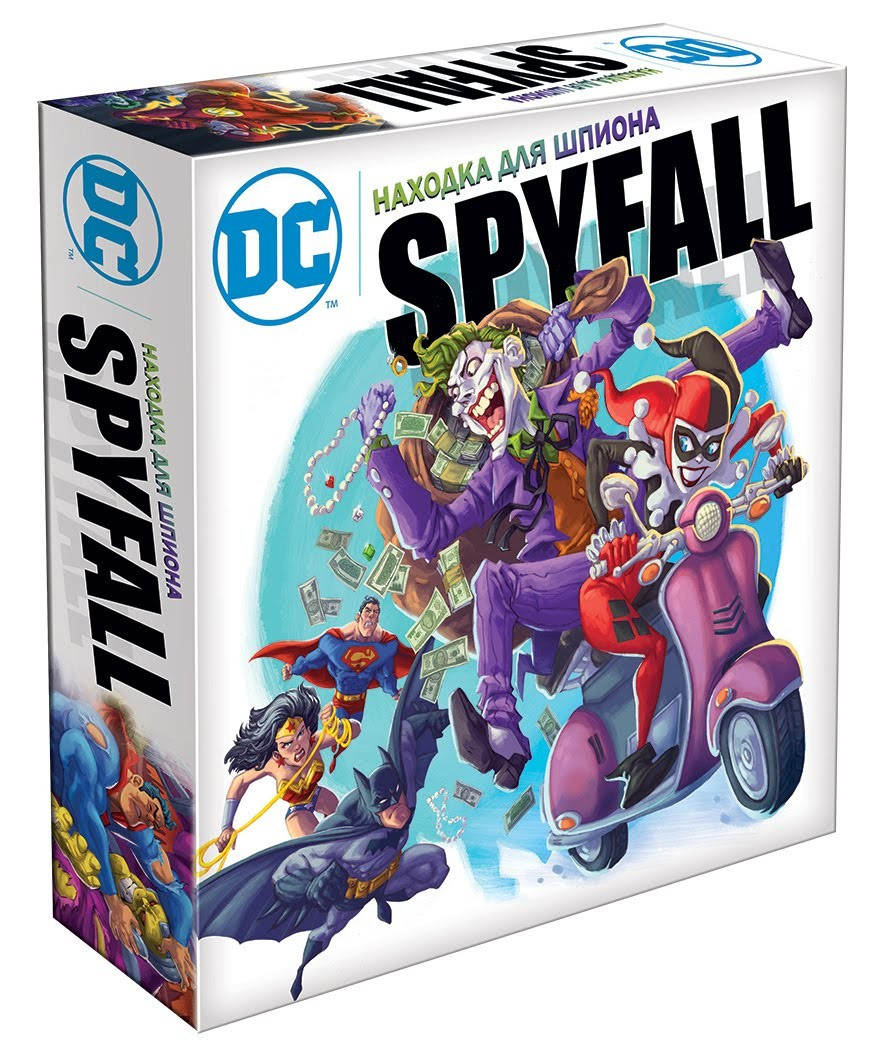 Spyfall Находка для шпиона: DC