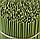 Свечки Восковые  ЗЕЛЁНЫЕ цена от 13 тенге за 1 шт Длина свечи 165мм, фото 4