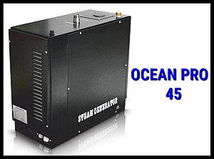 Парогенератор Ocean Pro 45 c пультом управления