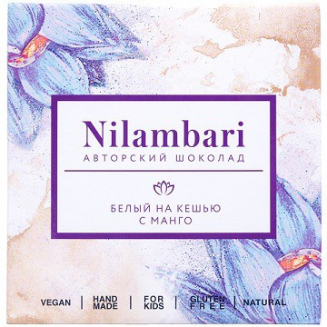 Nilambari Шоколад белый на кешью с Манго ,65 г