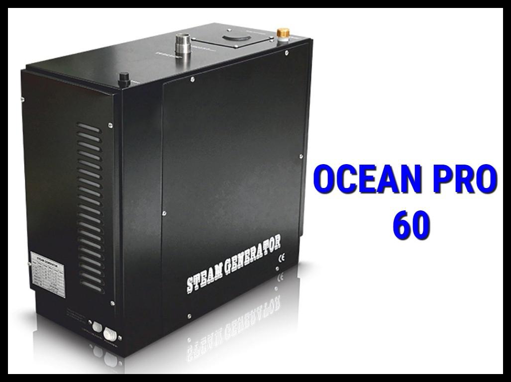 Парогенератор Ocean Pro 60 c пультом управления