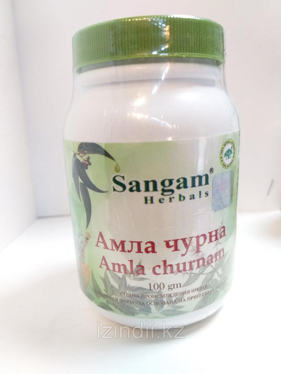 Аюрведический порошок Амла, Sangam Herbals , 100 гр