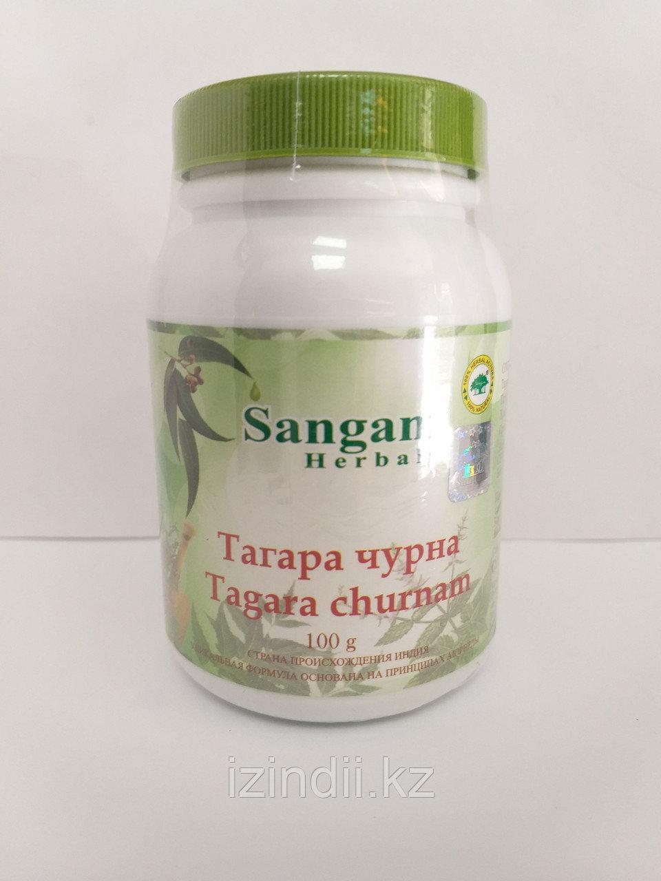 Тагара порошок , 100 гр,  Tagara churnam, Sangam Herbals