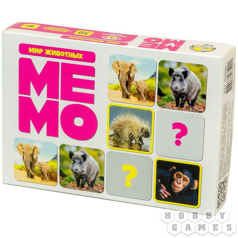 Настольная игра: Мемо Мир Животных (50 карточек)