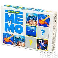 Настольная игра: Мемо Водный мир (50 карточек)