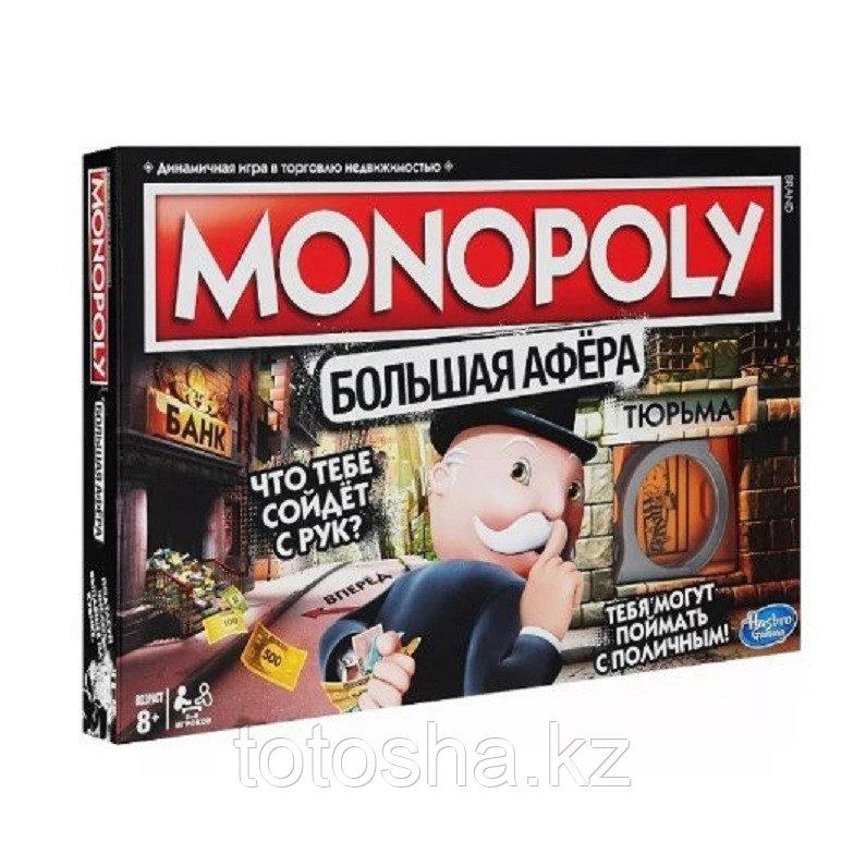 """Монополия """"Большая Афера"""" , Hasbro 8+"""