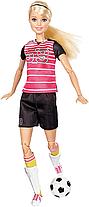 Кукла Barbie Made to Move Безграничные движения Футболистка