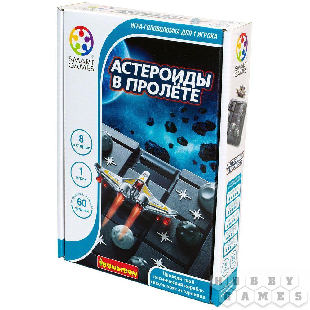 Настольная игра: BONDIBON: Астероиды в пролете