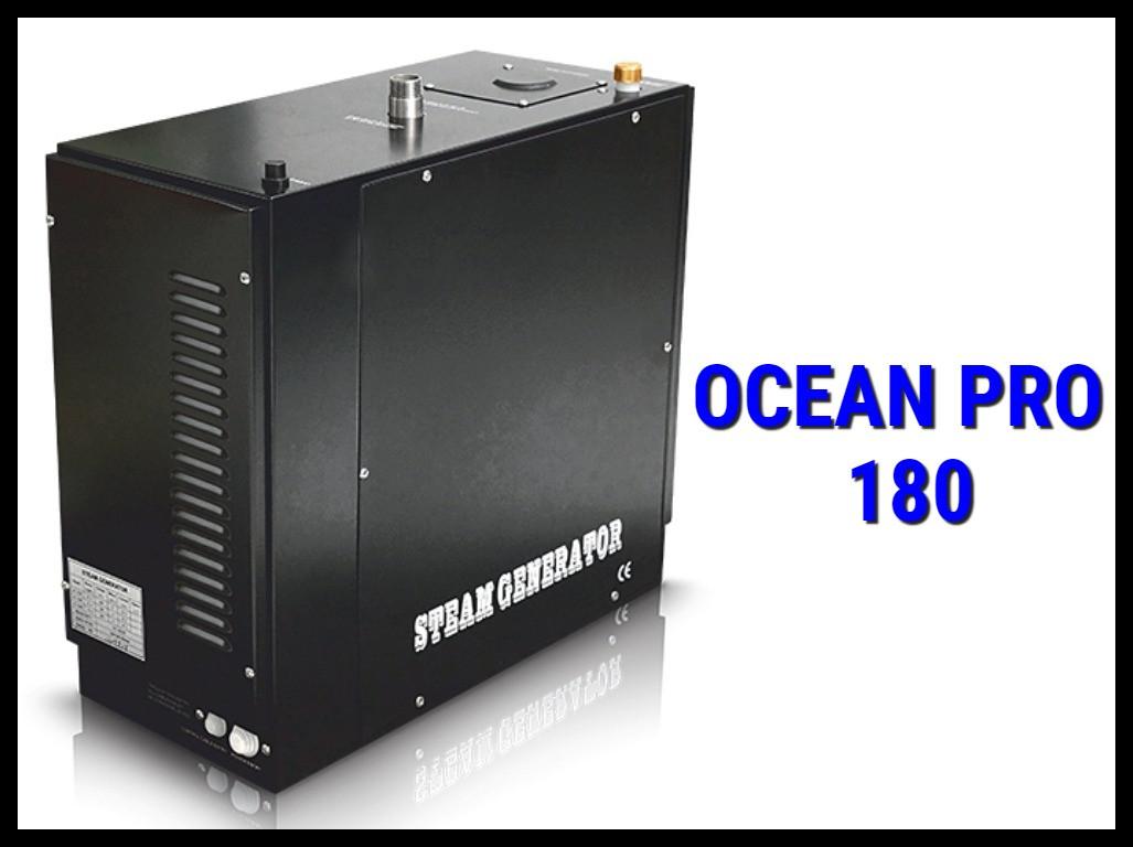 Парогенератор Ocean Pro 180 c пультом управления