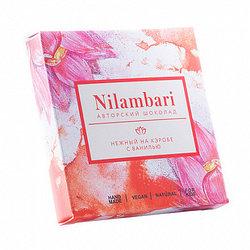 Nilambari Шоколад На кэробе нежный с ванилью ,65 г