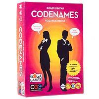 Настольная игра Кодовые имена GaGa