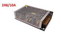 Универсальный блок питания в перфорированном металлическом корпусе (AC 110 ~ 220V, 50-60HZ), 24В/10А